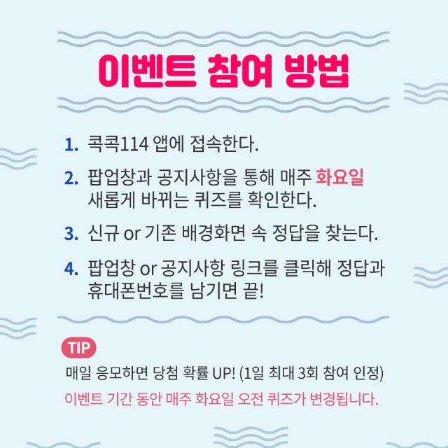summer_SNS_1_(3).png