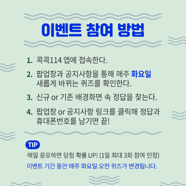 summer_SNS_2_(3).png