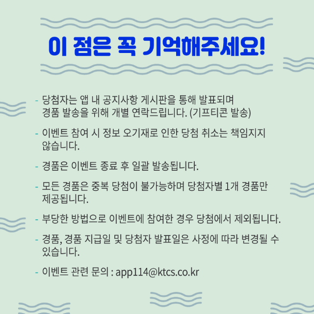 summer_SNS_2_(4).png